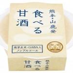 熊本・山鹿発!「原田食品製造所」スイーツとしての甘酒は絶品です。