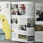 【MIX-Kumamoto】フリーペーパー3月10日創刊号に掲載!