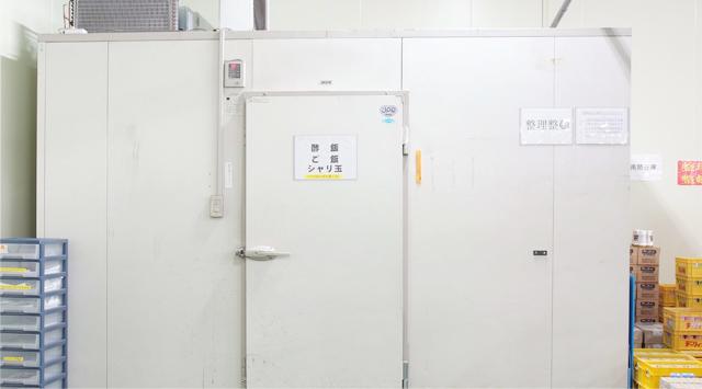 保温室 室温:18℃~22℃