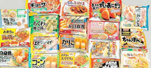 市販冷凍食品