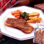 長崎発!長崎にしかない味。ステーキ感覚の蒲鉾。