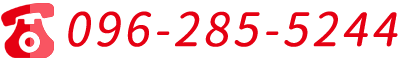 096-237-3732